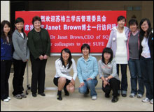 PHOTO: Janet Brown with SUFE students
