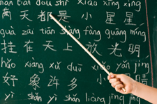 Chinese characters on blackboard